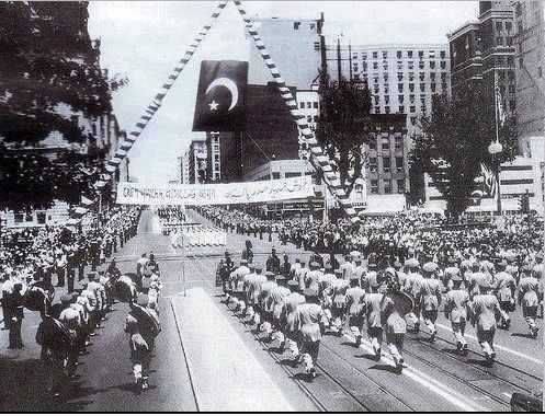 Old Pakistan Pictures (210)