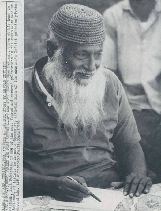 Old Pakistan Pictures (227)