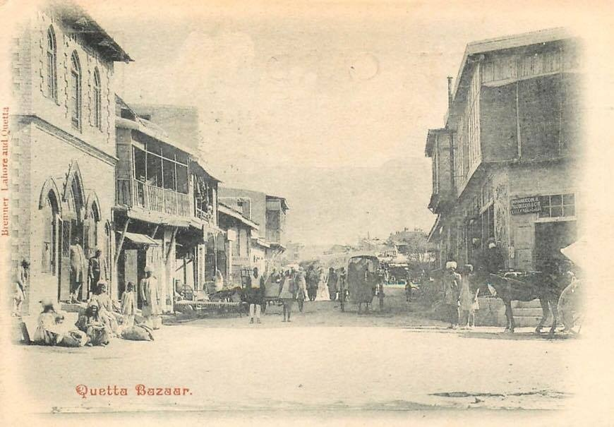 Old Pakistan Pictures (292)