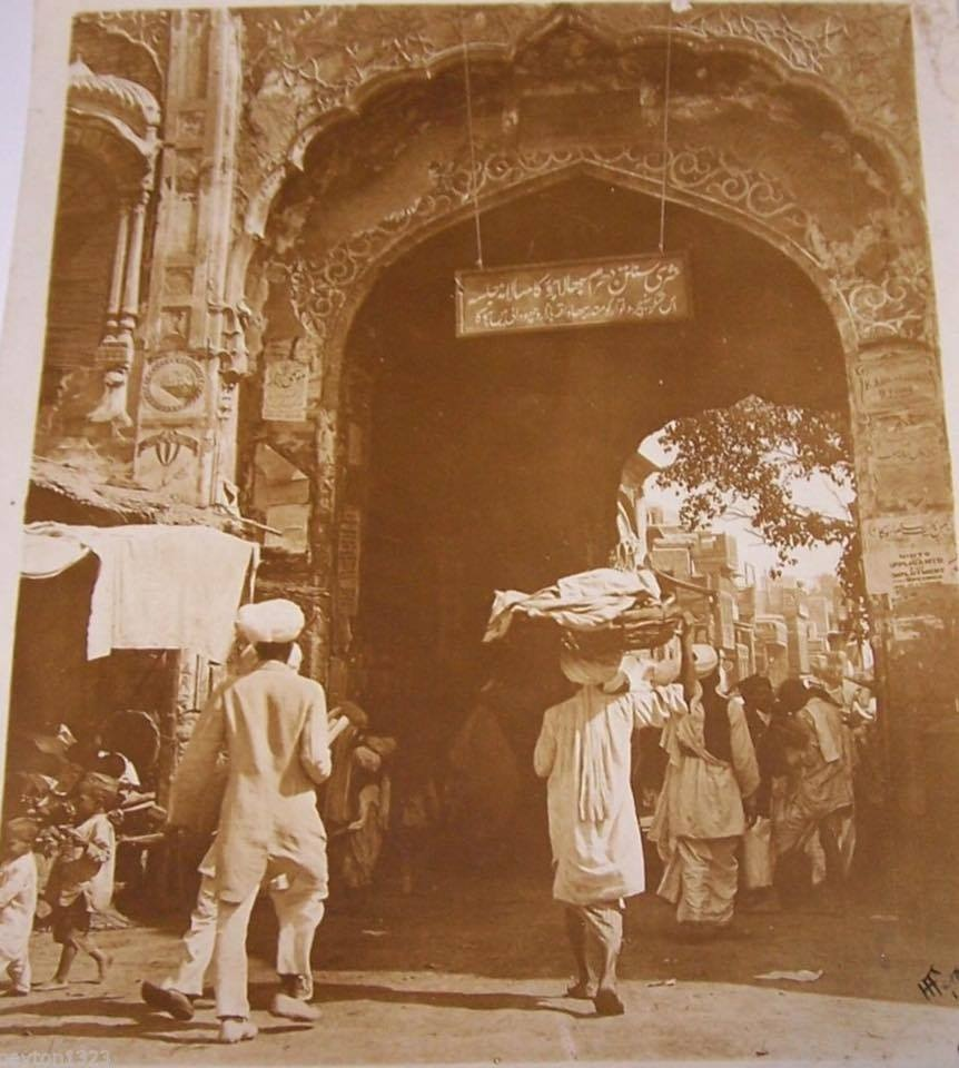Old Pakistan Pictures (293)